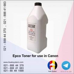 تونر شارژ Epco دستگاه کانن سری IR و Canon GR