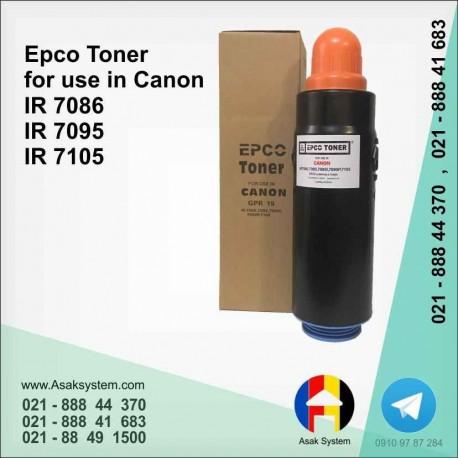 تونر کارتریج اپکو EPCO دستگاه کانن IR 7086, 7095, 7105