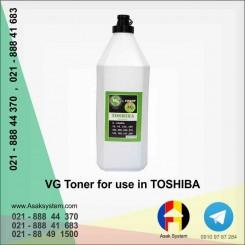 تونر شارژ کپی توشیبا VG 350/450 | تونر یونیورسال Toshiba