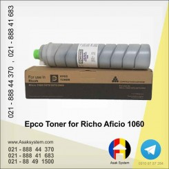 تونر کارتریج Epco آفیشیو 1060,1075