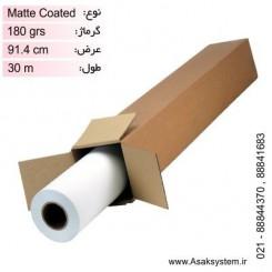 رول کوتد 180 گرم عرض 91.4 سانتی متر | رول کاغذ کوتد 36 اینچ 180 گرم