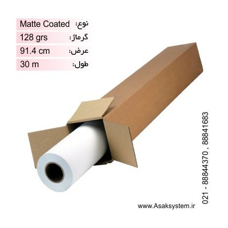 رول کوتد 128 گرم عرض 91.4 سانتی متر | رول کاغذ کوتد 36 اینچ 128 گرم