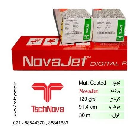 رول کوتد 120 گرم عرض 91.4 نواجت - رول کوتد Novajet