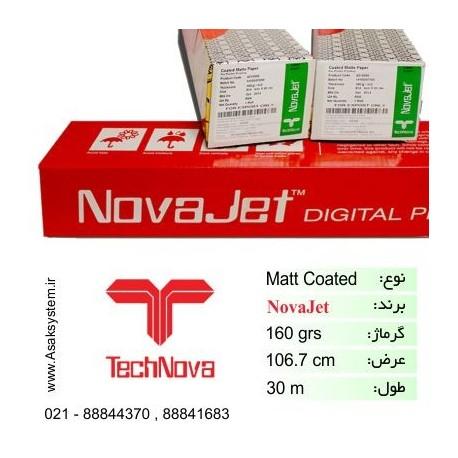 رول کوتد 160 گرم نواجت عرض 106.7 - Novajet