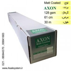 رول کوتد 128 گرم عرض 61 - Axon
