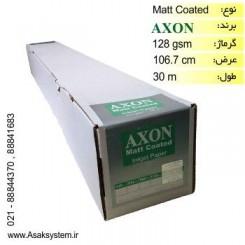 رول کوتد 128 گرم عرض 106 - Axon