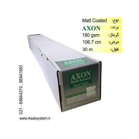 رول کوتد 180 گرم عرض 106 - Axon
