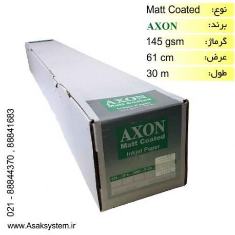 رول کوتد 145 گرم عرض 61 - Axon