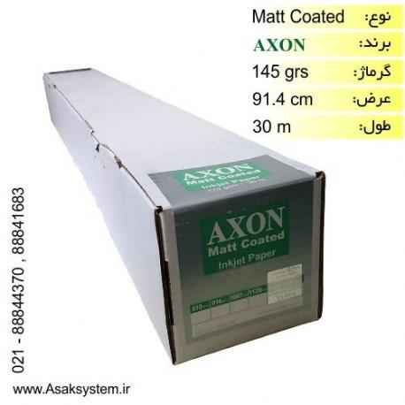 رول کوتد 145 گرم عرض 91.4 - Axon