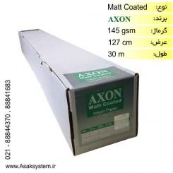 رول کوتد 145 گرم عرض 127 - Axon