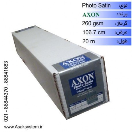 رول فتوساتین 260 گرم عرض 106.7 - Axon