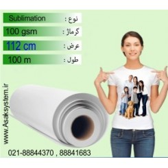 رول سابلیمیشن 100 گرم عرض 112 - 100 متری