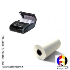 رول حرارتی 8 سانتیمتری 15 متری مخصوص فیش پرینترهای قابل حمل