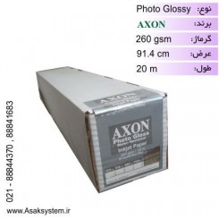 رول فتوگلاسه 260 گرم ضد آب عرض 91.4 - Axon