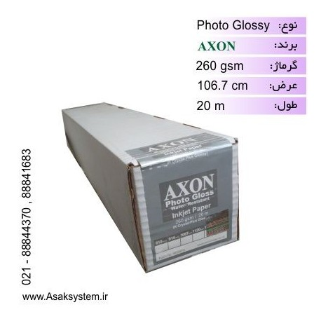 رول فتوگلاسه 260 گرم ضد آب عرض 106.7 - Axon