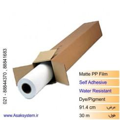 رول PP مات ضد آب پشت چسبدار عرض 91.4