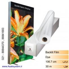 رول بک لایت چاپ از پشت عرض 106.7 | فیلم بک لیت 42 اینچ