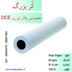 رول تحریر عرض 91.4 سانتیمتر 100 متری مخصوص پلاتر لیزری OCE