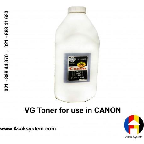 تونر شارژ VG دستگاه کانن IR8500-105