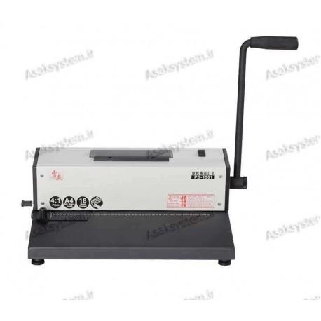 دستگاه صحافی مارپیچ فلزی PD1501