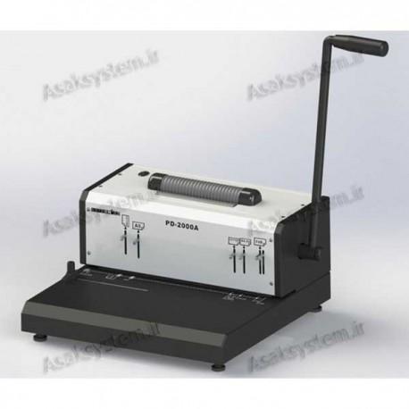 دستگاه صحافی مارپیچ فلزی PD2000A