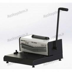 دستگاه صحافی مارپیچ فلزی PD2000