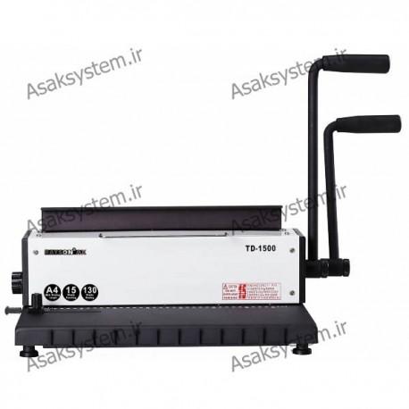 دستگاه صحافی دوبل فلزی TD1500R