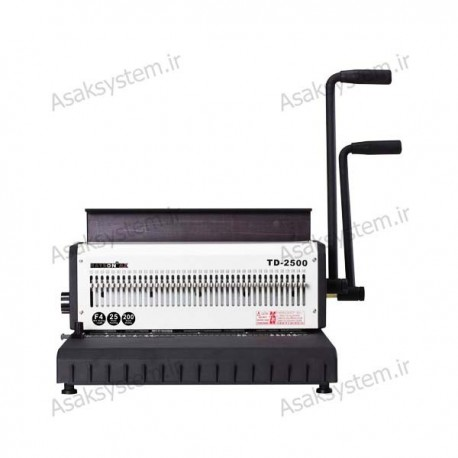 دستگاه صحافی دوبل فلزی TD2500