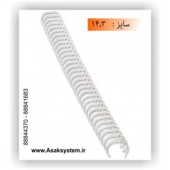 فنر دوبل فلزی 14.3 میلیمتر - 120 عددی