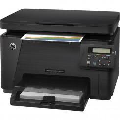پرینتر لیزری رنگی چندکاره HP M176n
