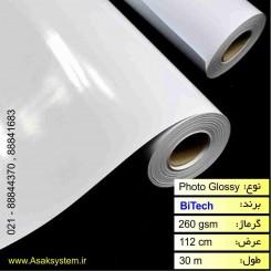 رول فتوگلاسه 260 گرم عرض 112 - BiTech