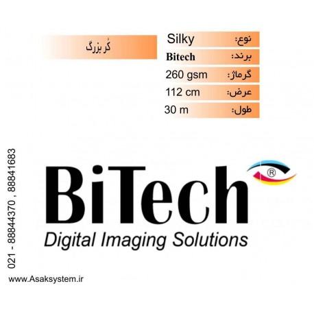 رول فتوسیلکی 260 گرم عرض 112 - Bitech
