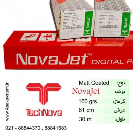 رول کوتد 160 گرم نواجت عرض 61 - Novajet