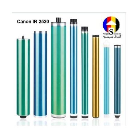 درام کپی کانن Canon IR2520 Drum | ساخت چین