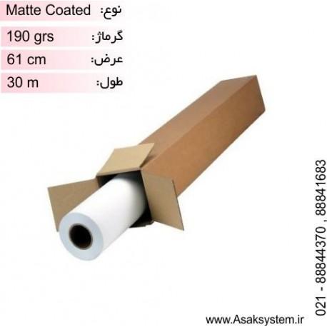 رول کوتد 190 گرم عرض 61 - Mega