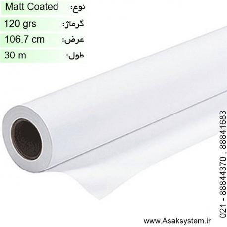 رول کوتد 120 گرم عرض 106.7
