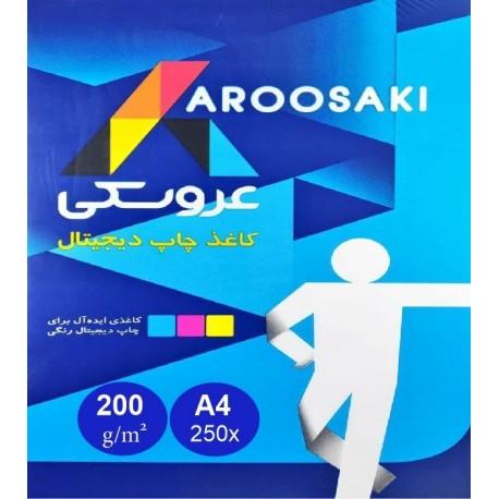 کاغذ عروسکی 200 گرم A4 - برش و بسته بندی ایران