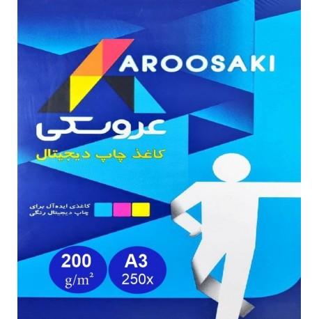 کاغذ عروسکی 200 گرم A3 - برش و بسته بندی ایران