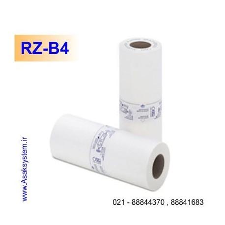 مستر B4 - RZ