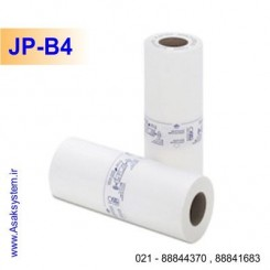 استنسیل ریسوگراف مستر B4 - JP