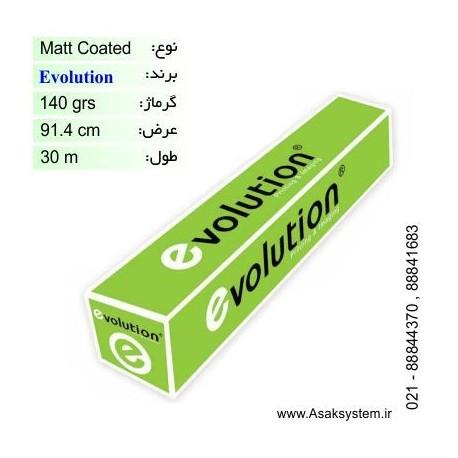 رول کوتد 140 گرم عرض 91.4 - Evolution
